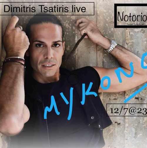 Notorious Bar Mykonos music event