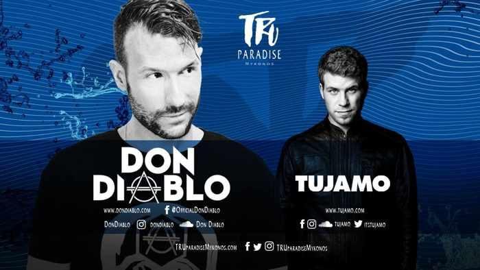 Tru Paradise Club Mykonos party event