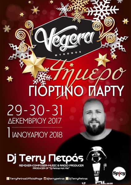 Vegera Mykonos party events