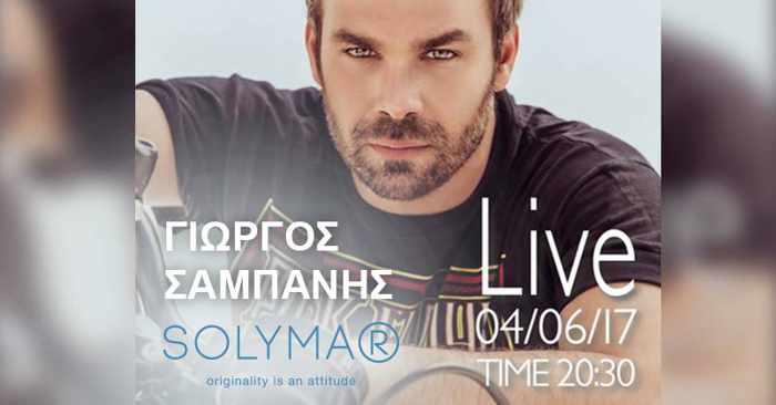 Solymar Mykonos live music event