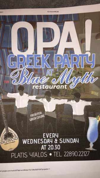 Blue Myth Greek Night parties 2017
