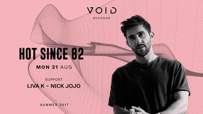 VOID clubMykonos party event