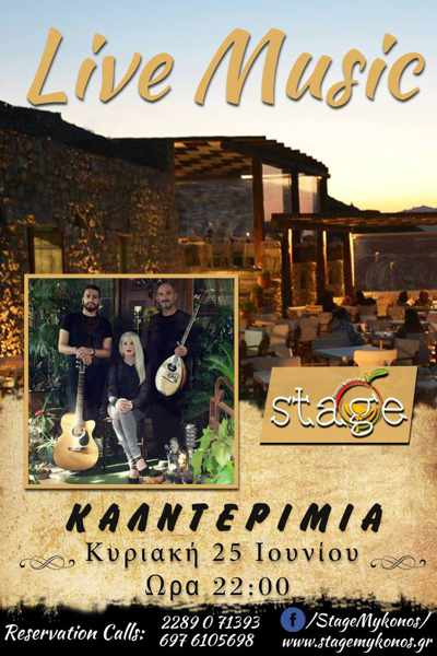 Stage Bar Mykonos live music event