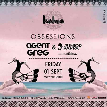 Kalua Mykonos Obsessions party