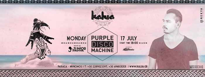 Kalua bar Mykonos  party event