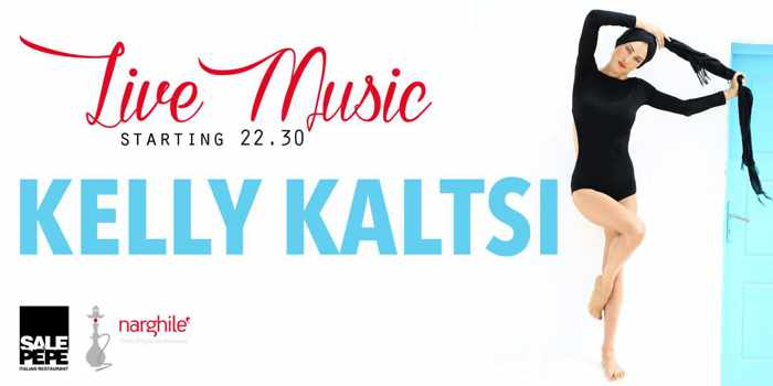 Narghile Bar Mykonos presents Kelly Kaltsi