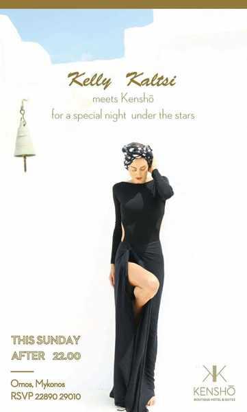 Kensho Boutique Hotel Mykonos presents Kelly Kaltsi