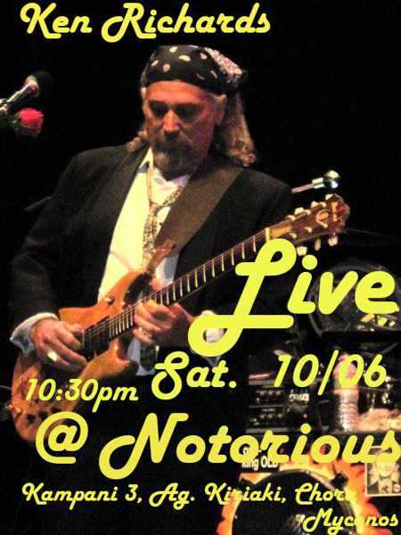 Notorious Bar Mykonos live music event