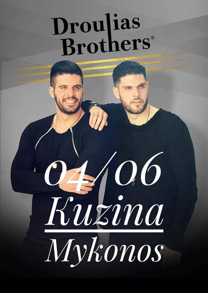 Kuziona restaurant Mykonos live entertainment
