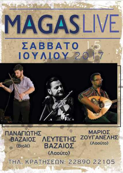 Magas Bar Mykonos live Greek music event