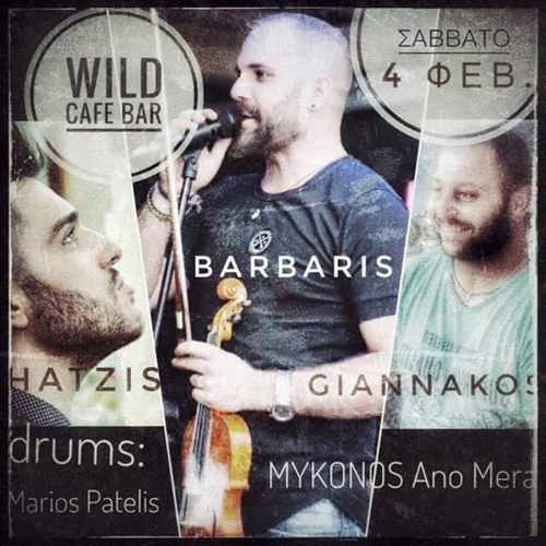 Wild CAfe Bar Mykonos live music event