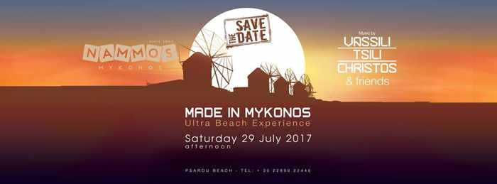 Nammos Mykonos party event 2017