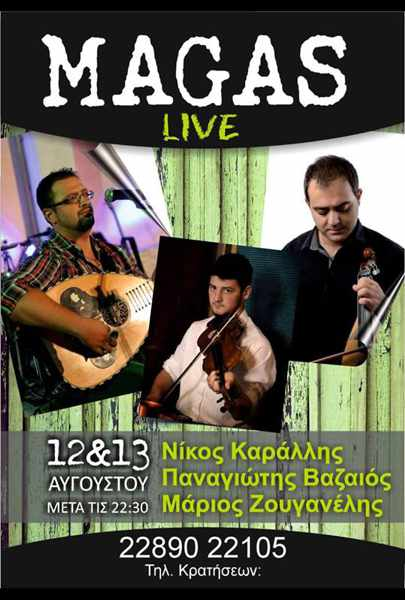 Magas Bar Mykonos live music event