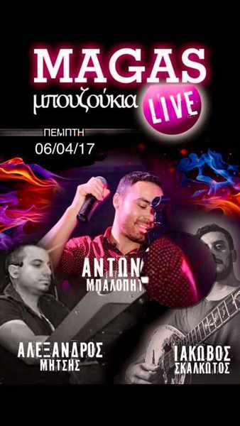 Magas Cafe-Bar Mykonos live Greek music event