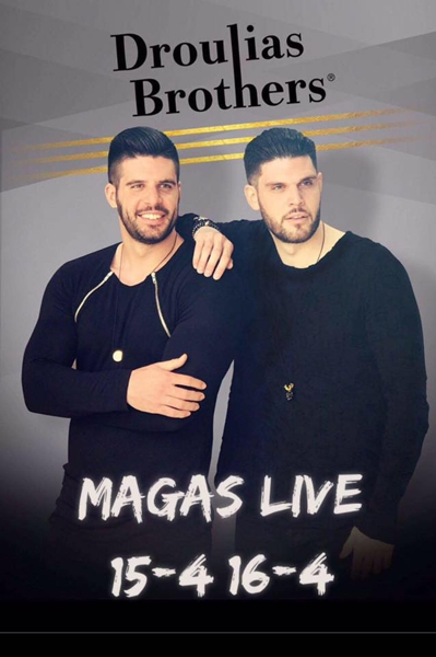 Magas Cafe-Bar Mykonos live Greek music show