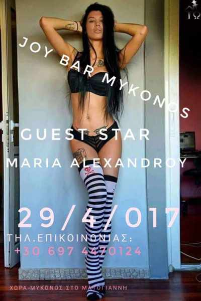 Joy Bar Mykonos special event
