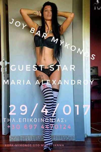 Joy Bar Mykonos special event