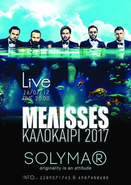 Solymar beach club Mykonos party event