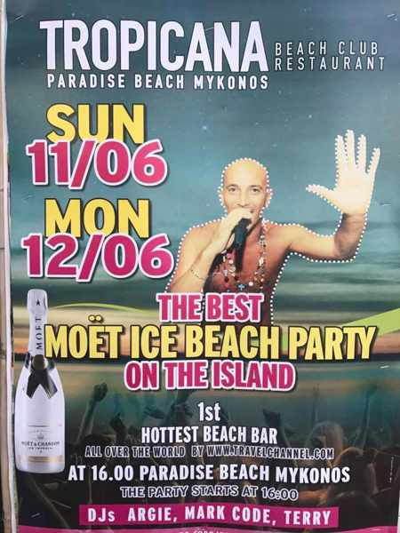 Tropicana Bar Mykonos party event
