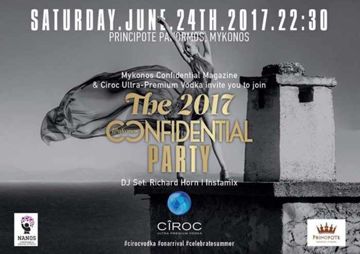 Mykonos Confidential Magazine annual party