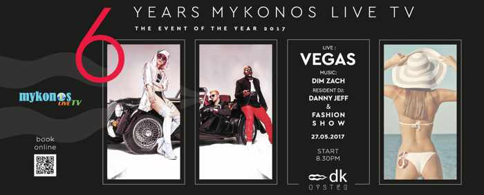 Mykonos Live TV anniversary party
