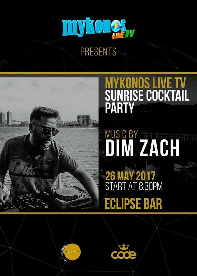 Mykonos Live TV Sunrise cocktail party
