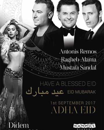 Nammos Mykonos concert for Adha Eid September 1