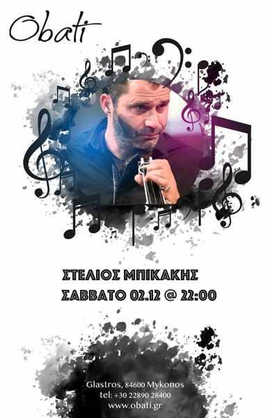 Obati Mykonos live music event