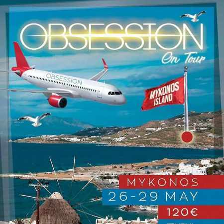 Obsession Party weekend trip to Mykonos