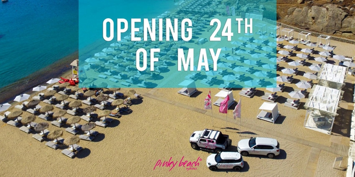 Pinky Beach Mykonos 2017 opening announcement