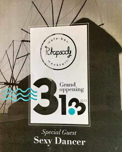 Rhapsody Bar Mykonos 2017 opening announcement