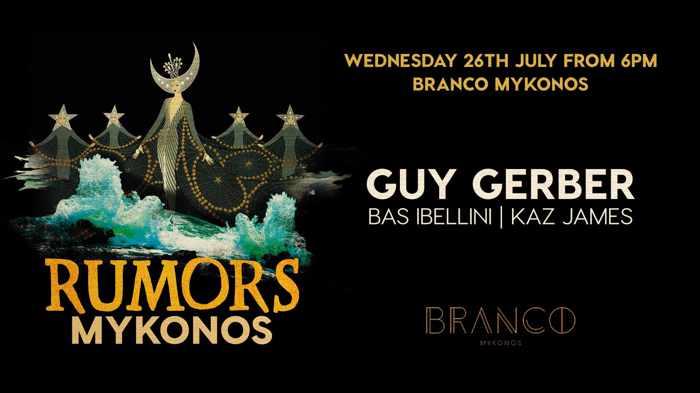 Branco Hotel Mykonos party event