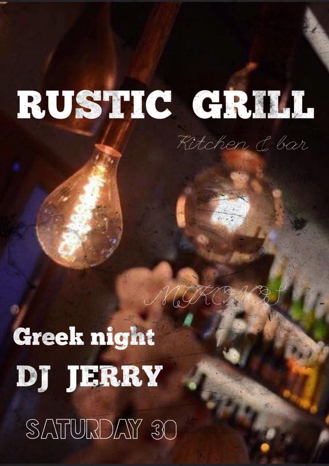 Rustic Grill Mykonos Greek Night