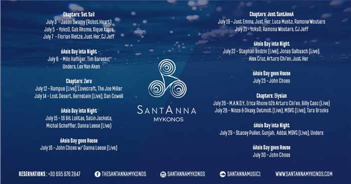 SantAnna Mykonos entertainment lineup for summer 2017
