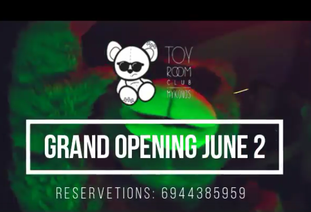 Toy Room Club Mykonos
