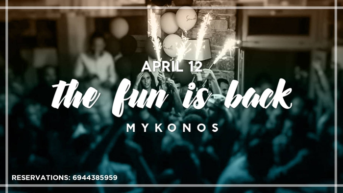 Semeli Bar Mykonos 2017 opening