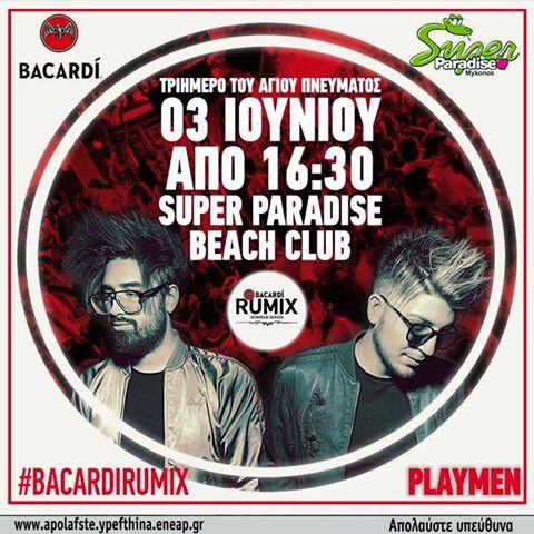 Super Paradise beach Mykonos party event