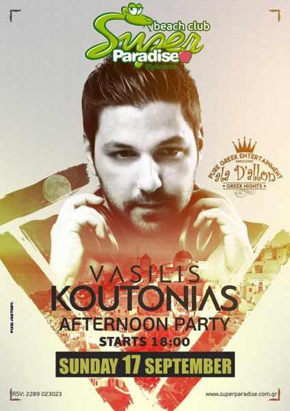 Super Paradise beach club Mykonos party