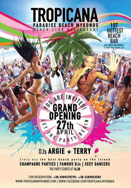 Tropicana beach club Mykonos 2017 opening announcement