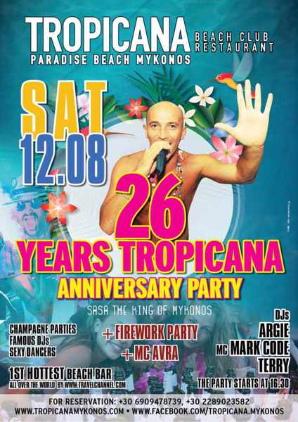 Tropicana beach club Mykonos birthday party event
