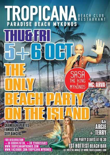 Tropicana beach club Mykonos party event