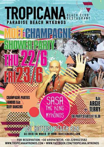 Tropicana club Mykonos champagne party