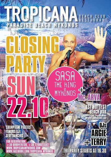 Tropicana beach club Mykonos closing party