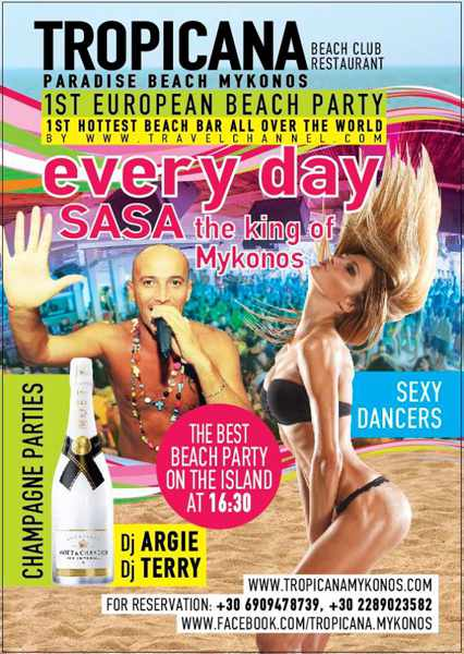 Tropicana beach club Mykonos beach parties
