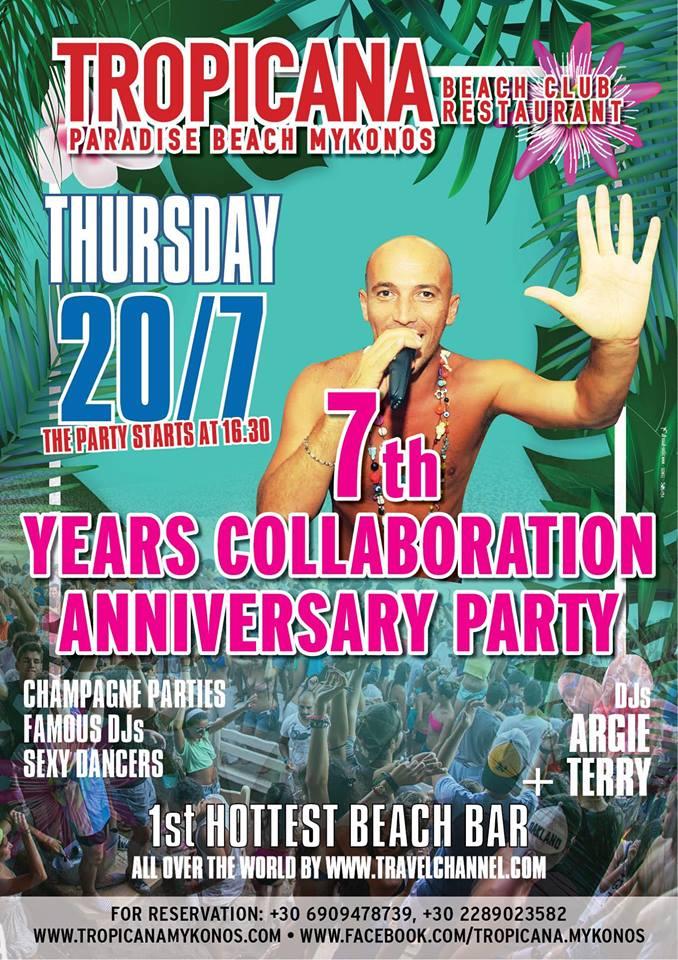 Tropicana beach club Mykonos party