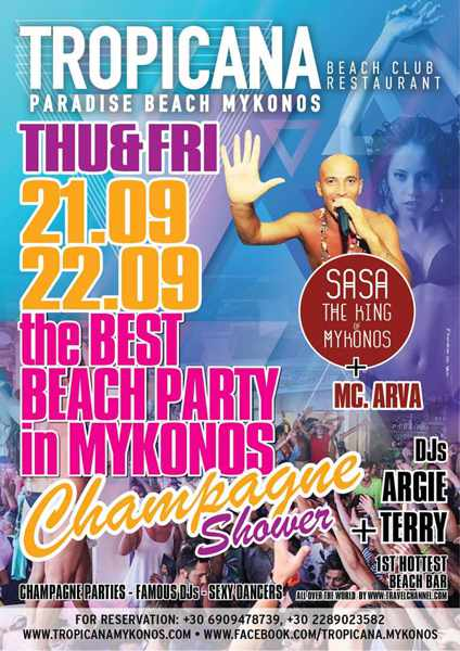 Tropicana beach club Mykonos  party events