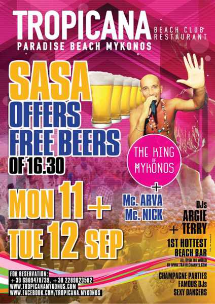Tropicana club Mykonos beer party