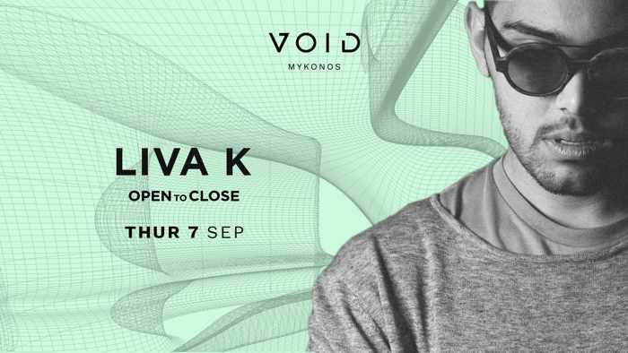 VOID club Mykonos party event