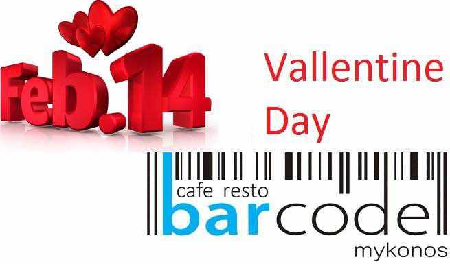 BarCode Mykonos cafe bar resto