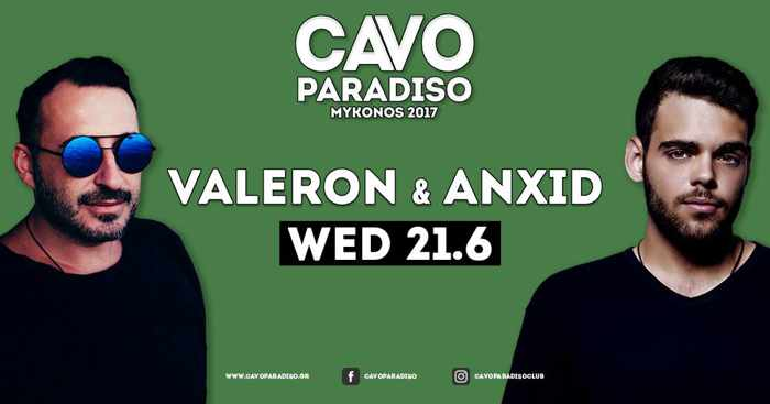 Cavo Paradiso Mykonos party event June 21